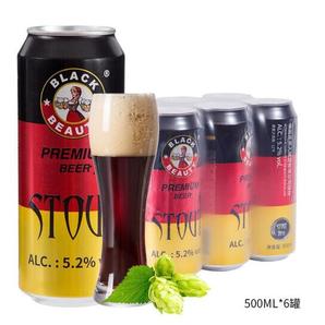 PLUS会员!Warney Berg 沃尼伯格 全麦12°P精酿黑啤酒 500ml*6罐