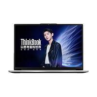 ThinkPad 思考本 ThinkBook 13s(00CD) 13.3英寸轻薄本(R5-5600U、16G、512G SSD、2.5K)