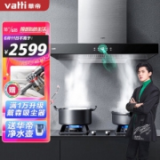 VATTI 华帝 i11101+i10052B 烟灶套装 天然气