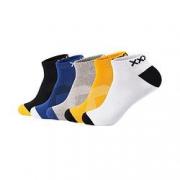 XTEP 特步 8802395400230900 男款平板短袜(五色五双装)