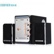 EDIFIER 漫步者 E3100 多媒体音箱 黑色