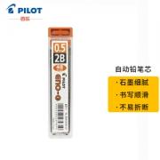 PILOT 百乐 PL-5ENOG-48-2B 自动铅笔芯 0.5mm 2B 48根装