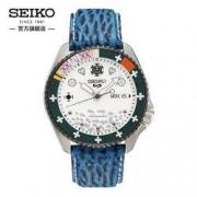 88VIP:SEIKO 精工 5号 航海王联名 SRPG99K1 自动机械表