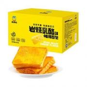 88VIP、再降价:LYFEN 来伊份 岩烧乳酪吐司 500g