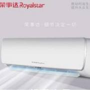 Royalstar 荣事达 KFRd-35GW/RBCL12+3 空调挂机1p大1.5匹1089元包邮