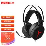Lenovo 联想 拯救者Star系列 Y360 有线头戴式游戏耳机 黑色74.2元(双重优惠)
