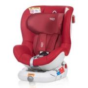 PLUS会员:Britax 宝得适 首卫者 儿童安全座椅 0-4岁 热情红1841元包邮(双重优惠)(慢津贴后1832.64元)(超级补贴)