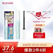 kiss me 奇士美 花盈美蔻睫毛膏专用快速卸妆液 6.6ml37.6元(需买2件,共75.2元)