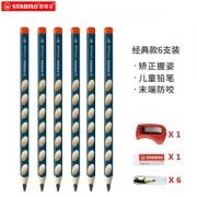 PLUS会员:STABILO 思笔乐 322 洞洞铅笔 HB 6支装 送笔帽橡皮卷笔刀