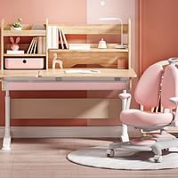 J.ZAO 某东京造 JZ260 儿童学习桌椅套装 1.2m