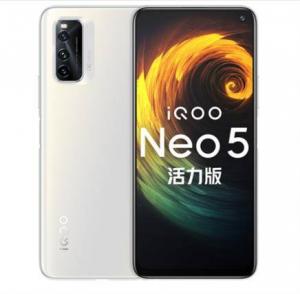 iQOO Neo5 活力版 5G手机 12GB 256GB 冰峰白