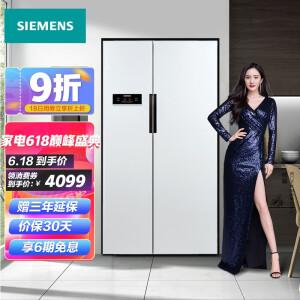 PLUS会员:SIEMENS 西门子 BCD-610W(KA92NV02TI) 对开门冰箱 610升