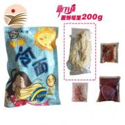 PLUS会员!信韩尚 延边特色酸甜凉面 340g*2袋¥5.40