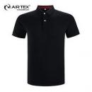 AIRTEX 亚特 S1925 男款运动速干Polo衫