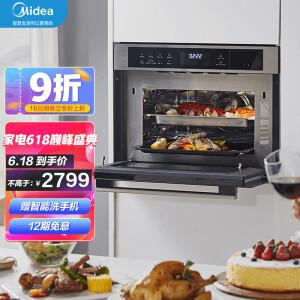 Midea 美的 王爵 TQN36TWJ-SS 嵌入式烤箱