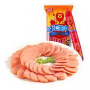 PLUS会员:Shuanghui 双汇 王中王火腿肠 600g*1袋*3件48.8元包邮(合16.27元/件)