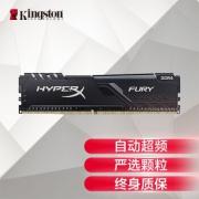 HYPERX Fur雷电系列 DDR4 2400MHz 台式机内存 8GBx2