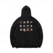 LI-NING 李宁 CF联名 AWDQ248 男女款卫衣80元