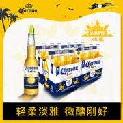 临期好价 墨西哥进口 科罗娜 特级啤酒 355ml*12听49元包邮线下10元/瓶