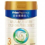 88VIP:Friso 美素佳儿 皇家系列 婴儿配方奶粉 3段 800g*3710.9元(返105元猫超卡后,合236.97元/件)