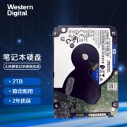 Western Digital 西部数据 WD20SPZX 蓝盘 笔记本机械硬盘 2TB425元包邮