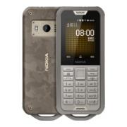 NOKIA 800 三防手机 迷彩色 4G784元
