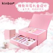 kinbor DTB6507 Hello Kitty手账创意文具套装 14件套94元(需买2件,共188元)