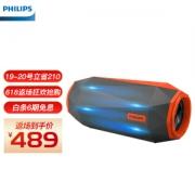 PLUS会员:PHILIPS 飞利浦 SB500 便携蓝牙音箱 橙色388元包邮