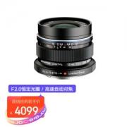 PLUS会员:OLYMPUS 奥林巴斯 M.ZUIKO DIGITAL ED 12mm f2.0 广角定焦镜头 黑色