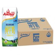 Anchor 安佳 全脂牛奶 250mlx24盒x2箱