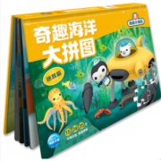 KTYEAH 海底小纵队拼图 100片¥17.80 4.0折 比上一次爆料降低 ¥2