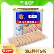 88VIP:COFCO 中粮 梅林 美味午餐肉罐头 340g *2件18.9元(合9.45元/件)