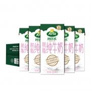 88VIP:Arla 爱氏晨曦 脱脂纯牛奶 200ml*24盒*2件72.45元包邮(多重优惠,合36.2元/件)