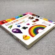 《DK儿童启蒙认知标签书》24.8元包邮(可满减)