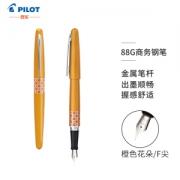 PILOT 百乐 FP-MR3 商务钢笔 橙色花朵 F尖 88G101.93元(需买3件,共305.8元,需用券)
