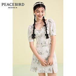 PEACEBIRD 太平鸟 AWCDB2703C0 女士衬衫