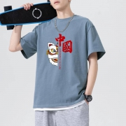 GOOD YEAR 固特异 F50AT36YH1463 男款圆领T恤39元(需用券)