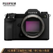 FUJIFILM 富士 GFX100S 无反中画幅相机 单机身39800元包邮