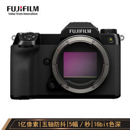 FUJIFILM 富士 GFX100S 无反中画幅相机 单机身