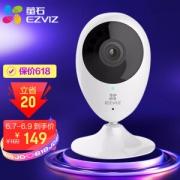 EZVIZ 萤石 C2C 智能摄像头 标准版119元包邮(需买3件,共357元,需用券)