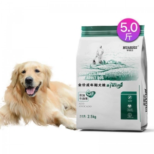 HUARIGI 华瑞吉 牛油果 全犬全阶段狗粮 2.5kg