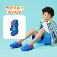 ANTA 安踏 2021新款儿童洞洞鞋