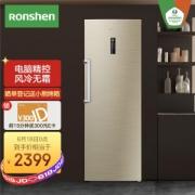 Ronshen 容声 BD-252WY 252升 风冷无霜 冷柜