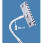 SMARTDEVIL 闪魔 手机支架 0.8米16.8元包邮(需用券)
