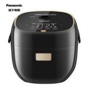 Panasonic 松下 SR-AC071-K 2.1L IH电磁加热 电饭煲799元