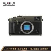 FUJIFILM 富士 X-Pro3 微单相机 机身 钛金灰12990元包邮,送原装电池+相机包+sd卡