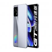 realme 真我 GT Neo 闪速版 5G智能手机 12GB+256GB