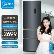 Midea 美的 321升 多门法式四门双开门家用电冰箱双变频一级能效节能低噪风冷无霜 以旧换新BCD-321WFPM(E)2699元包邮