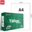 TANGO 天章 新绿天章 A4复印纸 80g 单包装 500张19.4元(粉丝价)
