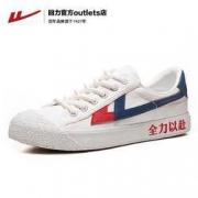 WARRIOR 回力 PB590 男士运动帆布鞋74.55元(需用券)